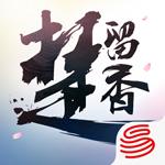 楚留香苹果版  v1.0.0