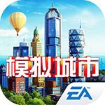 城市模拟我是市长ios版  v1.2.28.1199