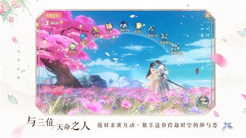 花与剑手游安卓版下载