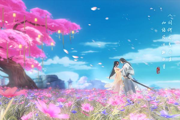 花与剑下载