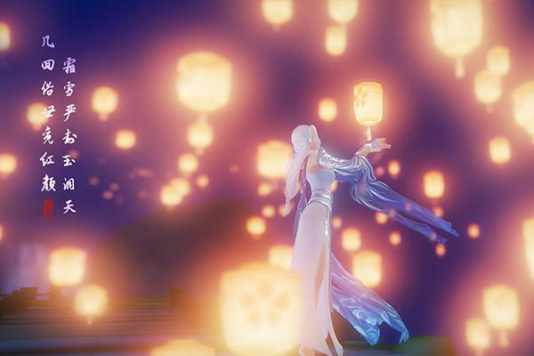 花与剑手游ios苹果版下载