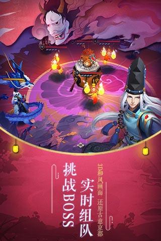 阴阳师安卓版4