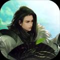 剑网3指尖江湖ios苹果版