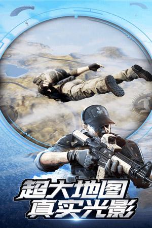 小米枪战游戏下载
