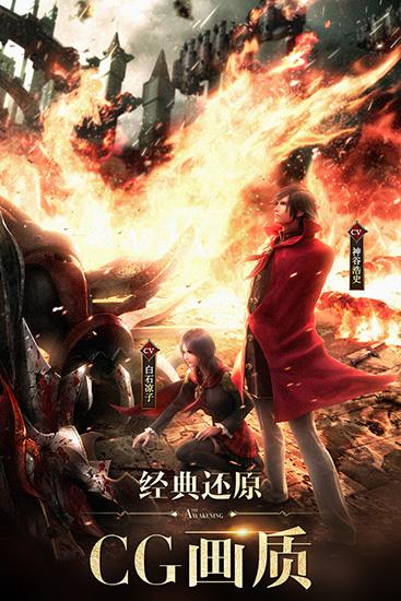 最终幻想觉醒最新修改版1
