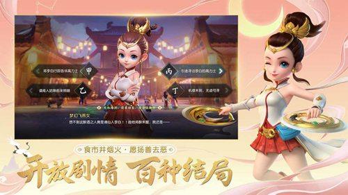 梦幻西游3维版5