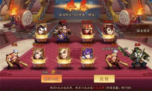少年三国志2安卓版下载