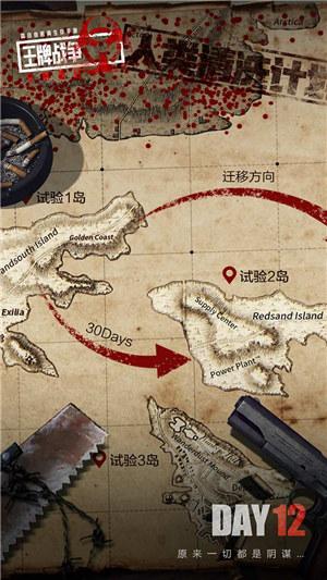 王牌战争文明重启4