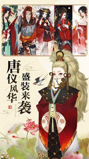 轩辕剑龙舞云山安卓版5