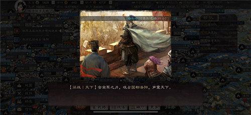 三国志战略版安卓版下载