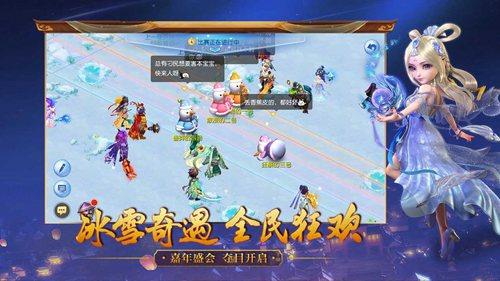 梦幻西游手游网易版2
