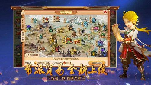梦幻西游手游网易版5