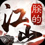 朕的江山ios国际版  2.7.16