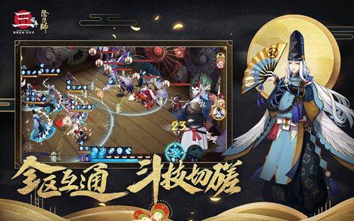 阴阳师台服版5