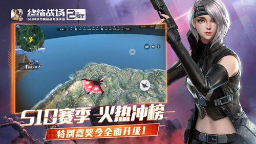 终结战场安卓版3
