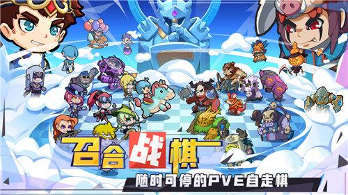 召唤与合成安卓版下载5
