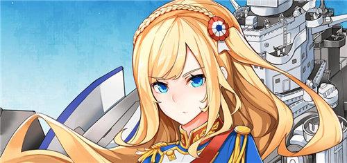 战舰少女r安卓版下载