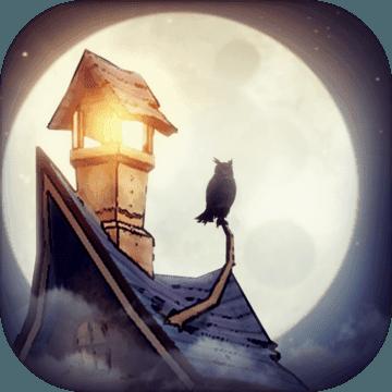 猫头鹰和灯塔