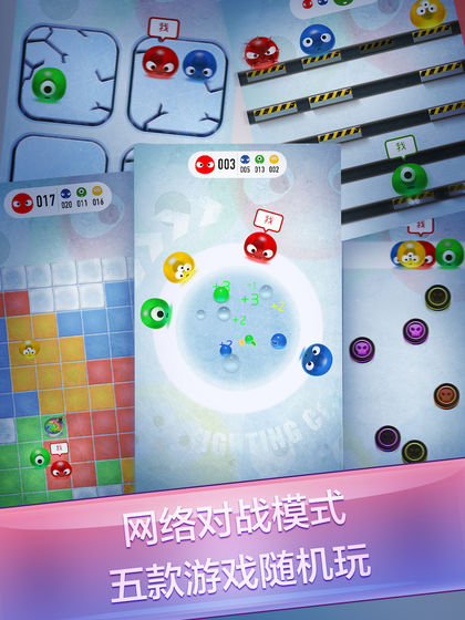 红蓝大作战2安卓版下载