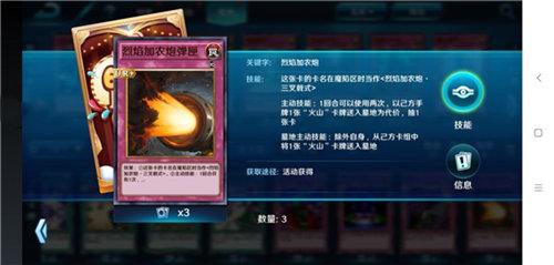 决斗之城2安卓版下载