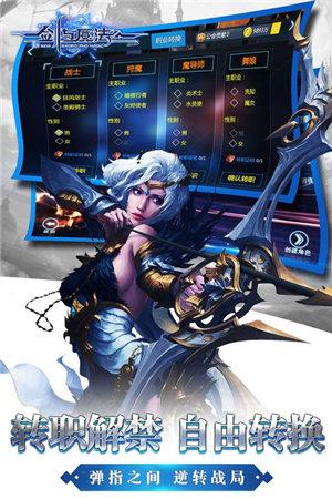 新剑与魔法下载