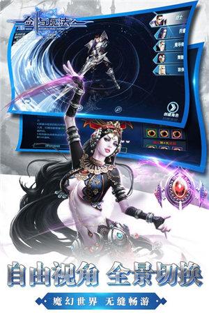 新剑与魔法苹果版下载