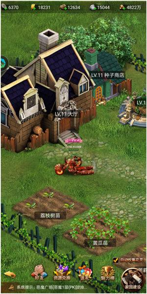 迷城起源安卓版下载