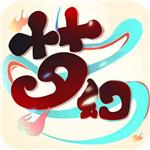 梦幻江湖  1.4.1