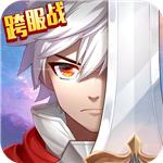 时光之门王者  4.10.0