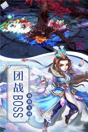 剑舞江湖安卓版下载