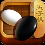 元游五子棋手機版