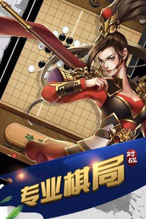元游中国象棋最新版下载