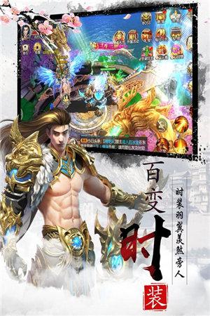 幻剑情缘安卓版下载