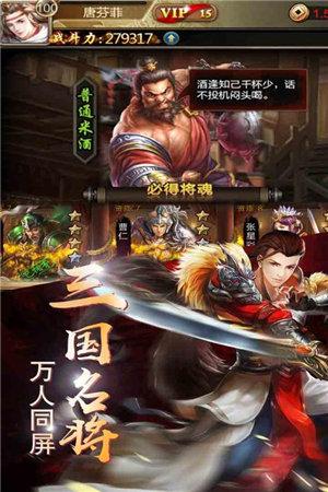 天行剑手游安卓版下载