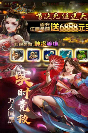 天行剑手游ios版下载