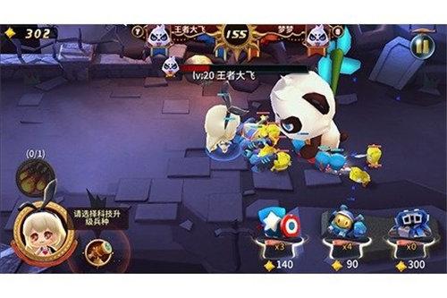 玩具联盟2之新纪元苹果下载
