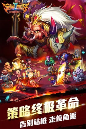 全民西游2ios版下载