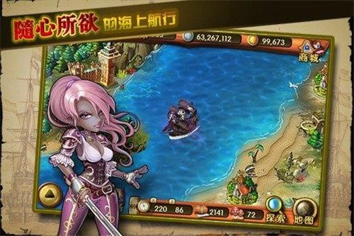 大航海mini苹果版下载