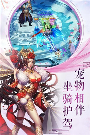 剑指江湖下载
