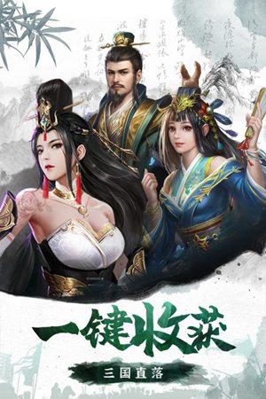 百龙霸业手游官网版