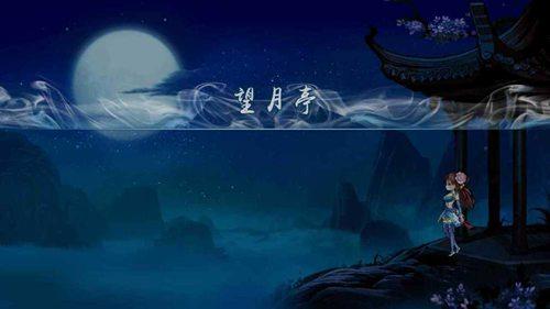 寒刃2最新免费手游版下载
