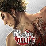 人中之龍online手游蘋果1.1.4