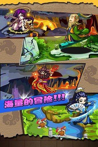 江湖爆爆乐下载