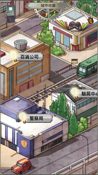 小林正雪2抉择之惑安卓版