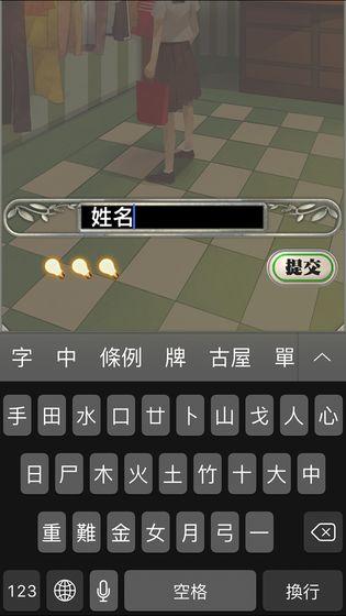 小林正雪2抉择之惑安卓版下载