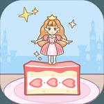 豆腐公主  3.3.6