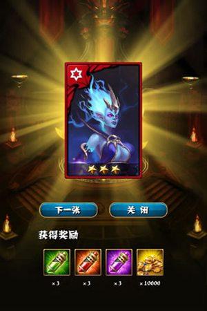 魔界之王手游免费下载