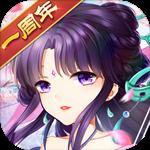 仙剑奇侠传五  4.0.6