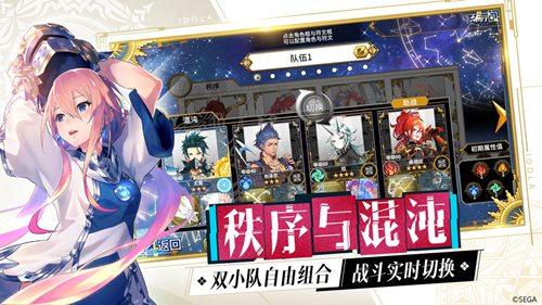 梦幻之星伊多拉传说官网版