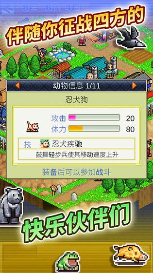 合战忍者村物语iOS版
